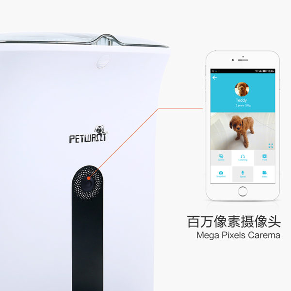 Distributeur de Nourriture Intelligent PETWANT
